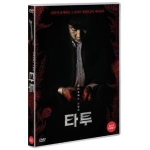 タトゥー (DVD) 韓国版(輸入盤)|scriptv