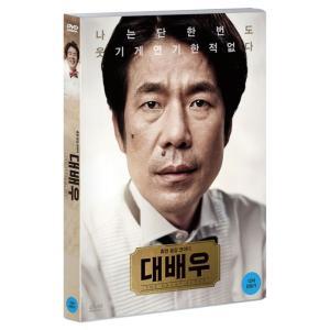 大俳優 (DVD) 韓国版(輸入盤)|scriptv