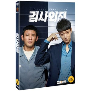 華麗なるリベンジ (2DVD) 韓国版(輸入盤)|scriptv