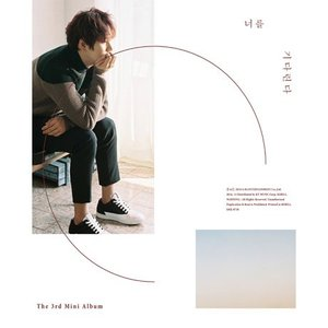 キュヒョン (Super Junior) 3rdミニアルバム - 君を待っている CD (韓国盤)