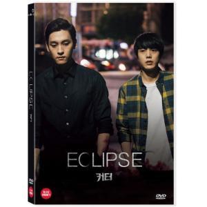 カッター (DVD) 韓国版(輸入盤)|scriptv