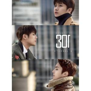 Double S 301 Mini Album CD (韓国盤) Eternal 1|scriptv