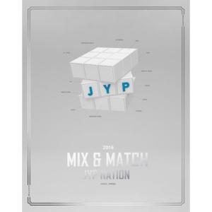 JYP Nation Korea 2016 Mix & Match フォトブック (韓国版) scriptv