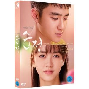 純情 (DVD) 韓国版(輸入盤)