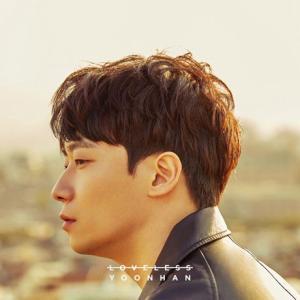 ユンハン 3集 - Loveless CD (韓国盤)|scriptv