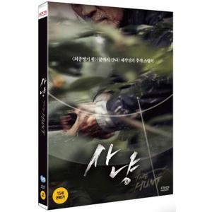 狩り (DVD) 韓国版(輸入盤)|scriptv