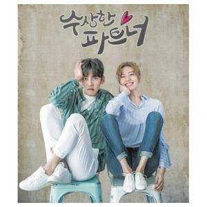 怪しいパートナー OST (2CD) (SBS TVドラマ) (韓国盤)