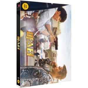 マスター (2DVD) (Outbox 普通版) 韓国版(輸入盤)|scriptv