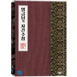 王様の事件手帳 (DVD) 韓国版(輸入盤)|scriptv