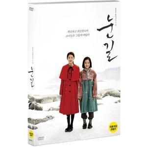 雪道 (DVD) 韓国版(輸入盤)|scriptv