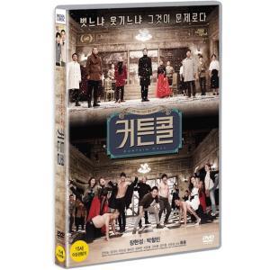 カーテンコール (DVD) 韓国版(輸入盤)|scriptv