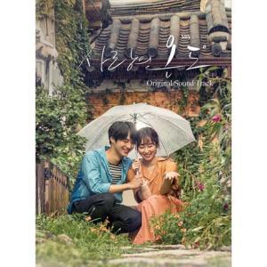 愛の温度OST(SBS月火ドラマ)(2CD) (韓国盤)