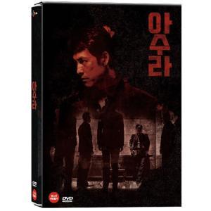 阿修羅 (2DVD) 韓国版(輸入盤)|scriptv