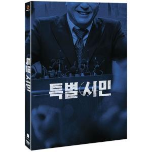 ザ・メイヤー 特別市民 (2DVD) (普通版) 韓国版(輸入盤)|scriptv