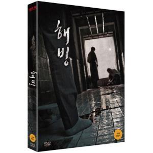 犯人は生首に訊け (2DVD) (限定版) 韓国版(輸入盤)|scriptv