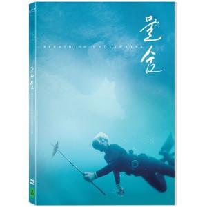 ムルスム (水の息) (DVD) 韓国版(輸入盤)|scriptv