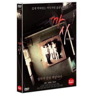 Thorn (DVD) 韓国版(輸入盤)|scriptv