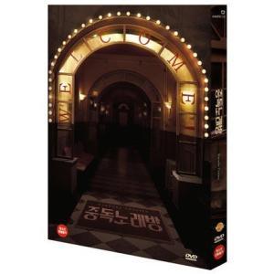 中毒カラオケ (DVD) 韓国版(輸入盤)|scriptv