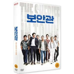 保安官 (2DVD) (限定版) 韓国版(輸入盤)|scriptv