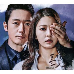金(カネ)の花 OST(MBC TVドラマ) CD (韓国盤)