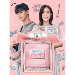 私のIDは江南美人 OST (JTBC TV Drama) (2CD) (韓国版)