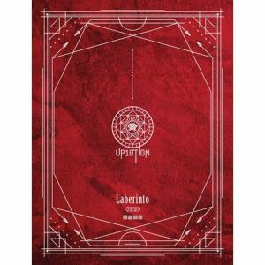 UP10TION 7thミニアルバム - Laberinto (Clue Ver.) CD (韓国盤) scriptv