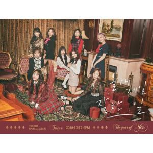 TWICE - THE 3RD SPECIAL ALBUM CD (韓国盤) scriptv