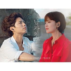 ボーイフレンドOST (tvN TV Drama) CD 韓国盤