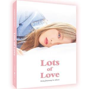 ホン・ジニョン 1stアルバム - Lots of Love CD (韓国版)の画像