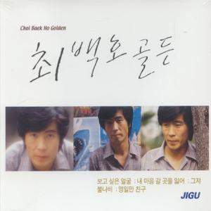 チェ・ベクホ Choi Baik Ho - Golden 2CD (韓国版) scriptv