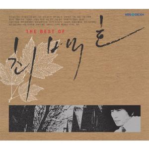 チェ・ベクホ The Best of Choi Baik Ho 2CD (韓国版) scriptv