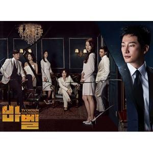 バベル OST (TV朝鮮ドラマ) CD (韓国版)