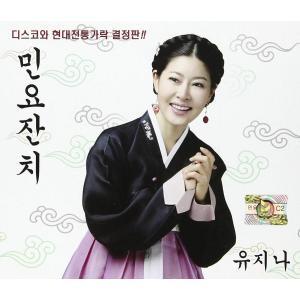 ユ・ジナ - Yu Ji Na - Minyo Party (2CD) (韓国盤) scriptv
