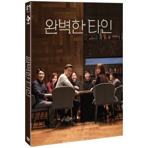 完璧な他人 (2DVD) (通常版) 韓国版(輸入盤)|scriptv