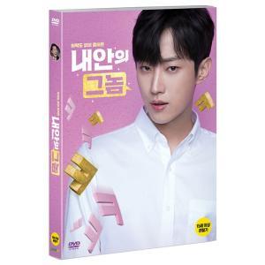 僕の中のあいつ (DVD) 韓国版(輸入盤)|scriptv
