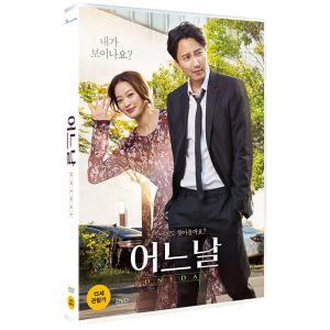 ワン・デイ 悲しみが消えるまで (DVD) (通常版) 韓国版(輸入盤)|scriptv