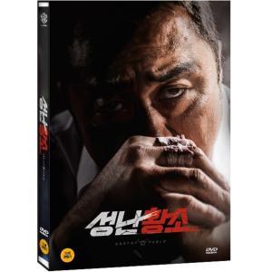 無双の鉄拳 (DVD) 韓国版(輸入盤)|scriptv