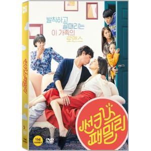 サンキスファミリー (DVD) 韓国版(輸入盤)|scriptv