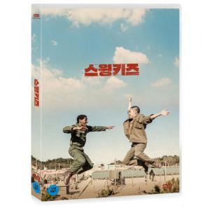 スウィング・キッズ (DVD) 韓国版(輸入盤)|scriptv