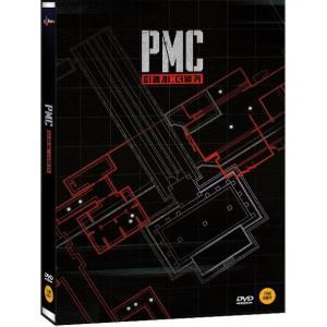 PMC:ザ・バンカー (DVD) 韓国版(輸入盤)|scriptv