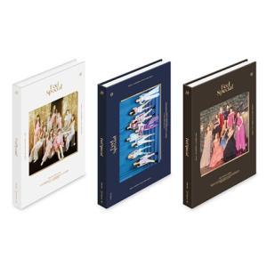 Twice 8thミニアルバム - Feel Special CD (韓国版)