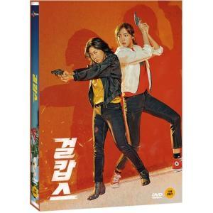 ガールコップス (DVD) 韓国版(輸入盤)|scriptv