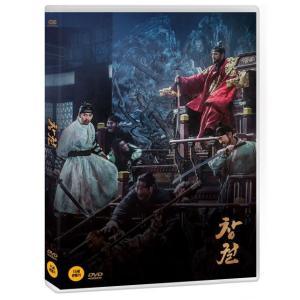 王宮の夜鬼 (DVD) 韓国版(輸入盤)|scriptv