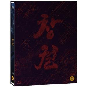 王宮の夜鬼 (Blu-ray) 韓国版(輸入盤)|scriptv