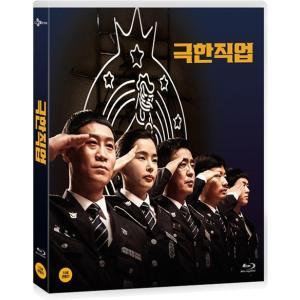 エクストリーム・ジョブ (2Blu-ray) 韓国版(輸入盤)|scriptv
