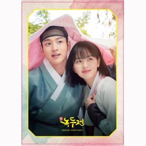 朝鮮ロコ - ノクドゥ伝 OST (2CD) (KBS 2TVドラマ) 韓国盤