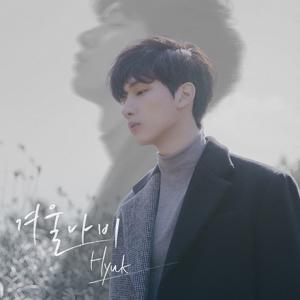 ヒョギ ミニアルバム CD 韓国盤 scriptv