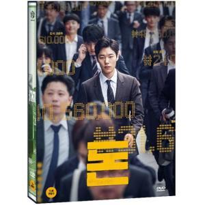金の亡者たち (DVD) 韓国版(輸入盤)|scriptv