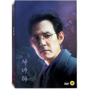 サバハ (2DVD) 韓国版(輸入盤)|scriptv