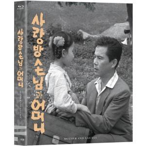 離れの客とお母さん (Blu-ray) 韓国版(輸入盤)|scriptv